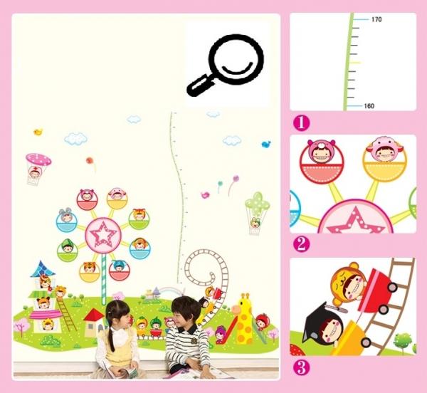Sticker decorare camere copii - Masurator de inaltime - Parcul de distractii