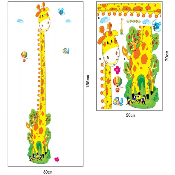 Stickere copii - Grafic de crestere girafa vesela - masurator inaltime 6